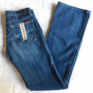 NWT Vigoss Troya Flare bamboo floral jeans size 25